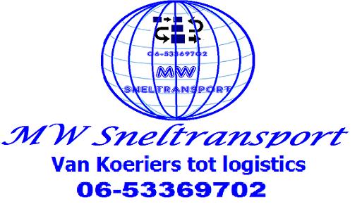 logo voor vest achter.png